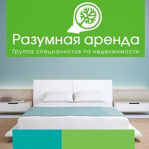 Аренда квартир и офисов Сеченово