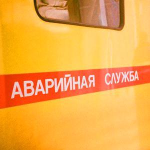 Аварийные службы Сеченово