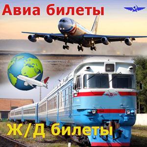 Авиа- и ж/д билеты Сеченово