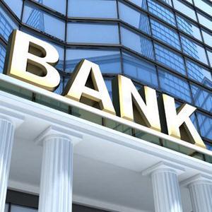 Банки Сеченово