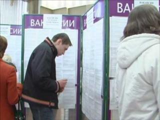 Центры занятости Сеченово