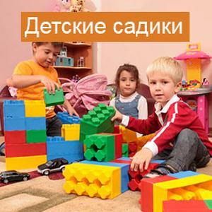 Детские сады Сеченово