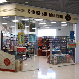 Книжные магазины Сеченово