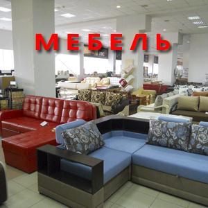 Магазины мебели Сеченово