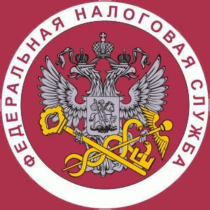 Налоговые инспекции, службы Сеченово