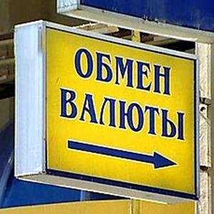 Обмен валют Сеченово