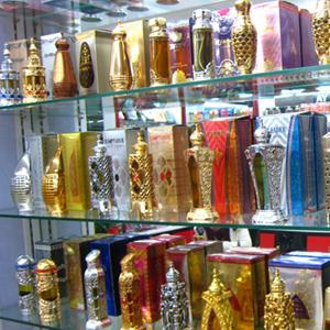 Парфюмерные магазины Сеченово