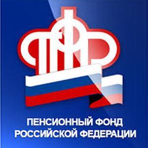 Пенсионные фонды Сеченово
