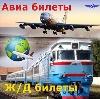 Авиа- и ж/д билеты в Сеченово