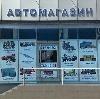 Автомагазины в Сеченово