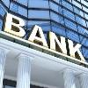 Банки в Сеченово