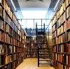 Библиотеки в Сеченово