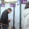 Центры занятости в Сеченово