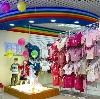 Детские магазины в Сеченово