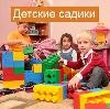 Детские сады в Сеченово