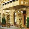 Гостиницы в Сеченово