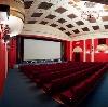 Кинотеатры в Сеченово