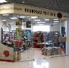 Книжные магазины в Сеченово