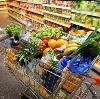 Магазины продуктов в Сеченово