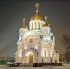 Религиозные учреждения в Сеченово