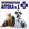 Ветеринарные аптеки в Сеченово