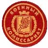 Военкоматы, комиссариаты в Сеченово