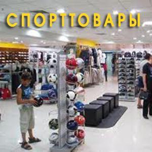 Спортивные магазины Сеченово