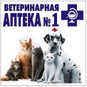 Ветеринарные аптеки Сеченово